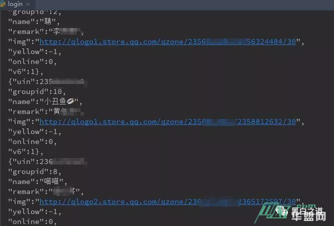 记一次QQ本地快捷登录漏洞复现
