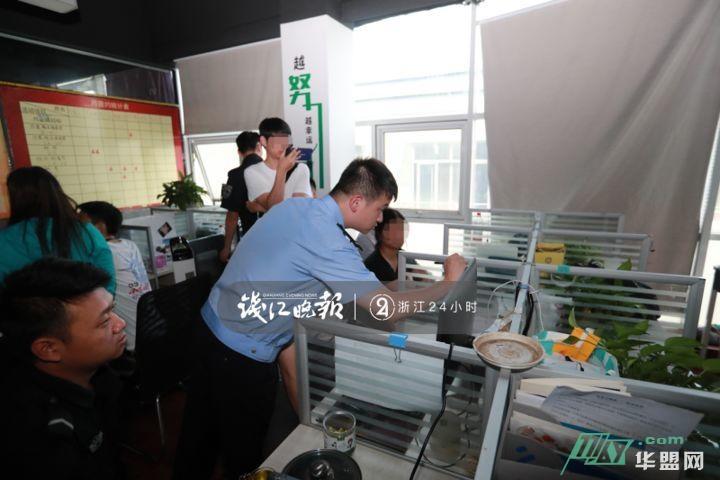 近百万条个人信息遭泄露 杭州警方刑拘8人